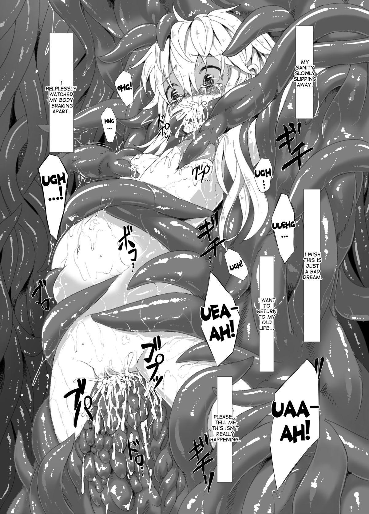Zoku. Marisa ga Mori de Shokushu ni 26