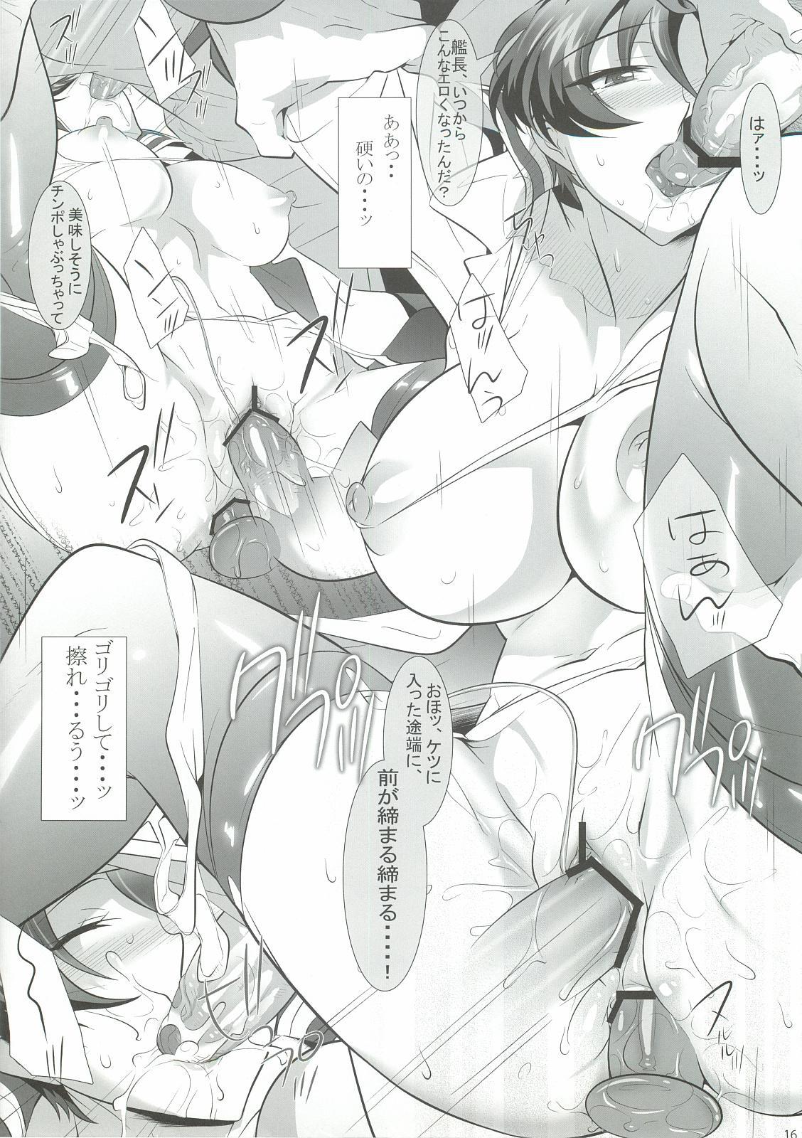 Katabutsu Kanchou Rouraku 14