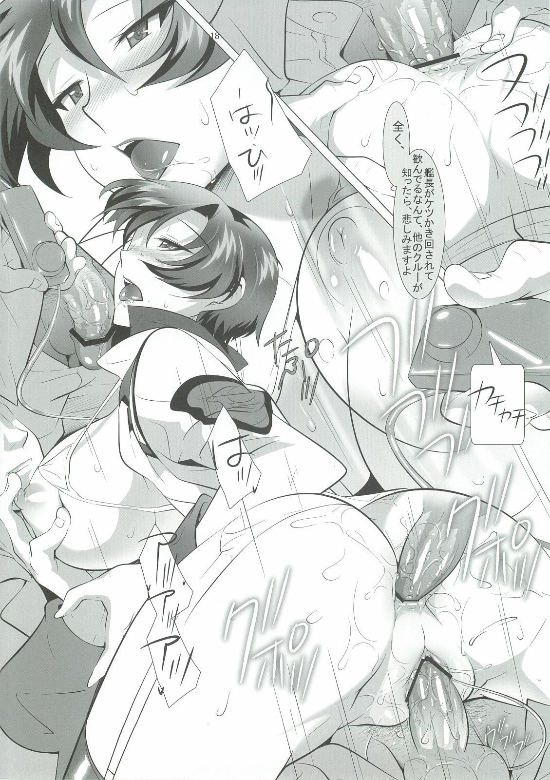 Katabutsu Kanchou Rouraku 16