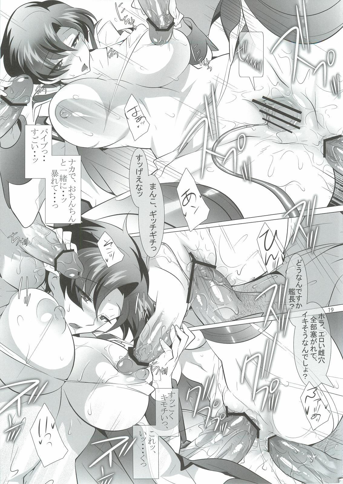 Katabutsu Kanchou Rouraku 17