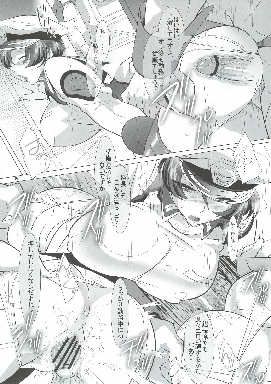 Katabutsu Kanchou Rouraku 7