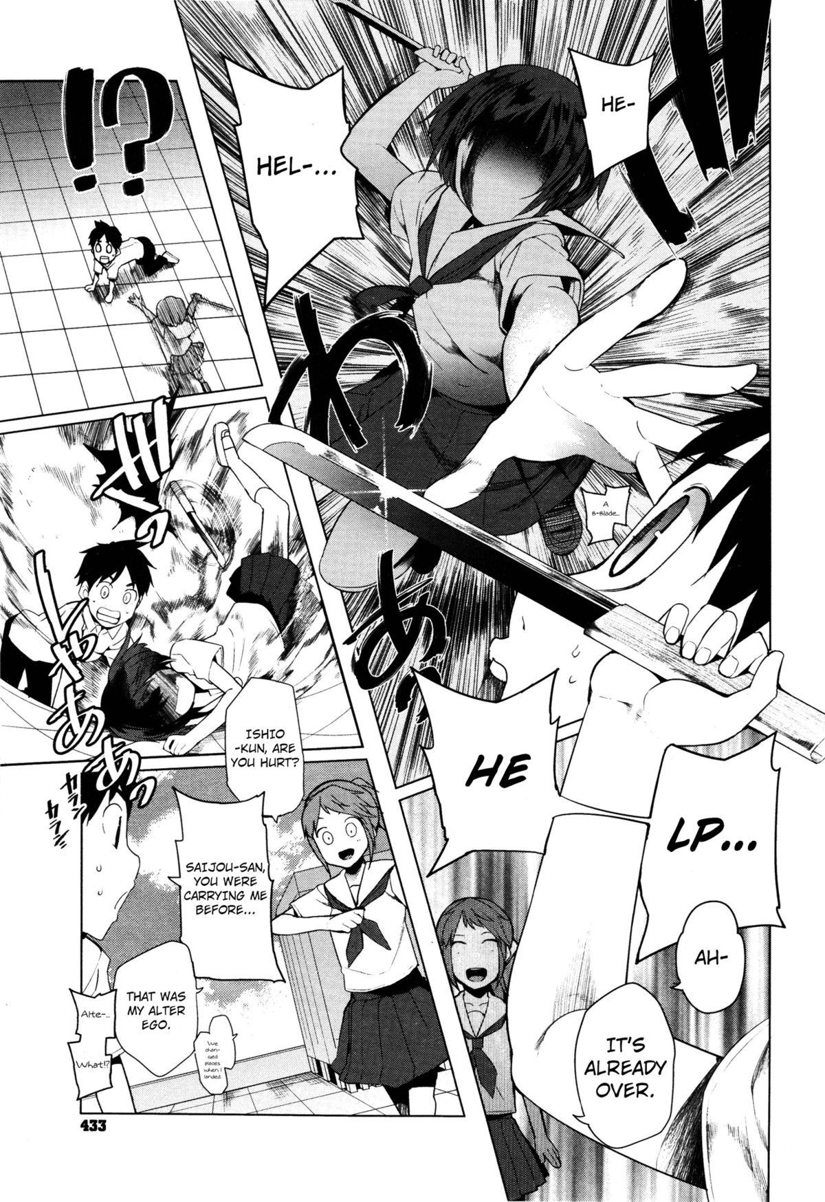 Shinobigataki   Hidden Foe 6