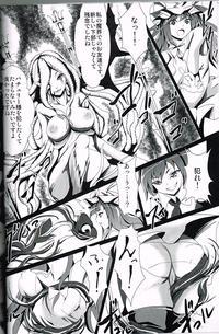 Shoujo Misshitsu 3