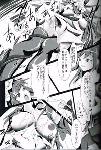 Shoujo Misshitsu 4