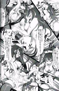Shoujo Misshitsu 7