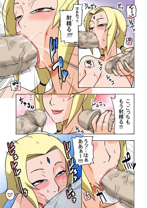 Hokage-sama ni Onegai! 9