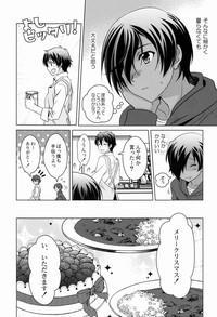Kazu-dere! 6