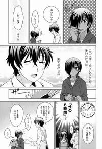 Kazu-dere! 7