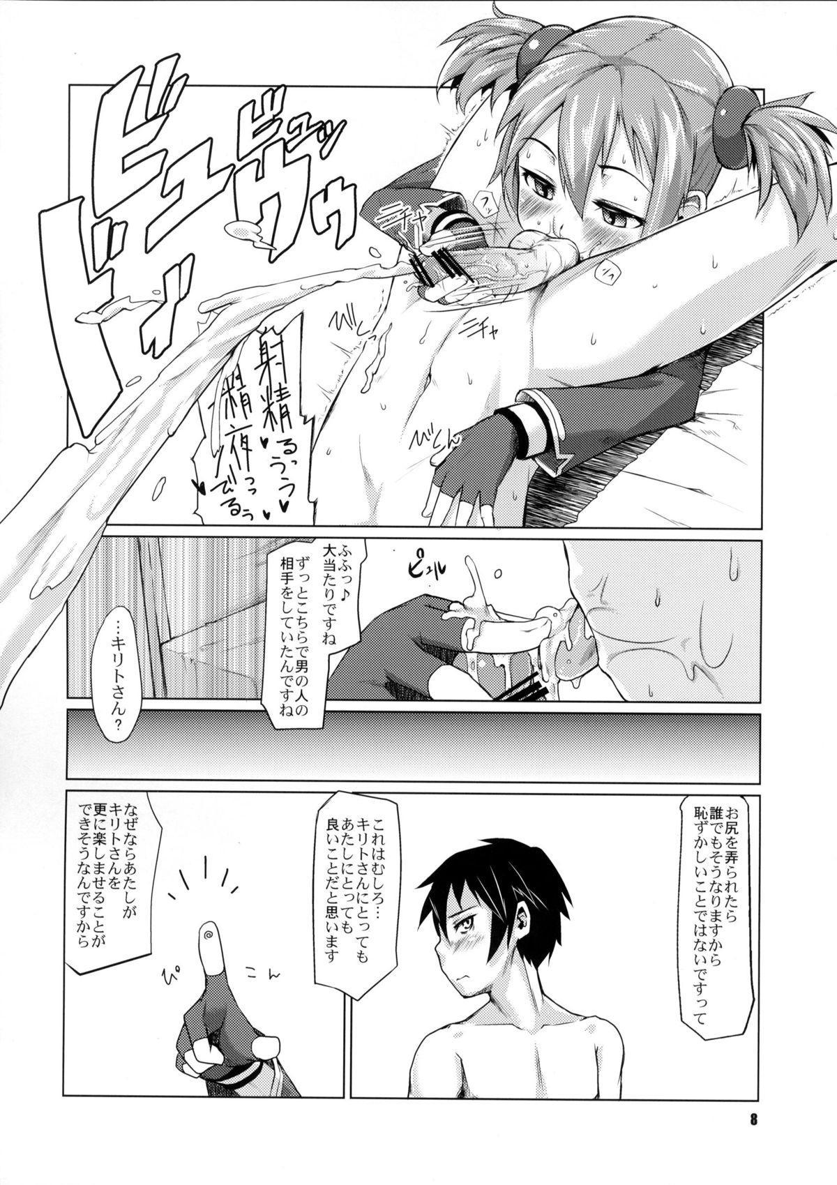 Silica-chan ni Oshiri Ijirareru Hon 6