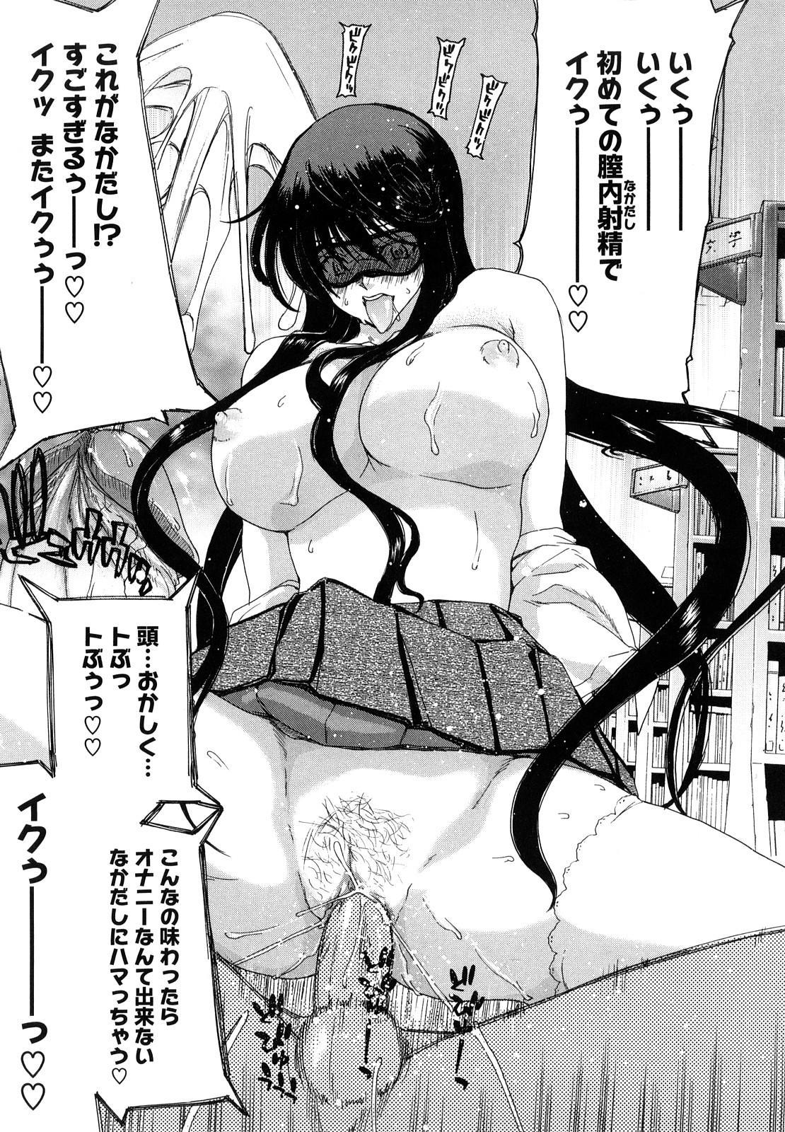 Yuugatou 126