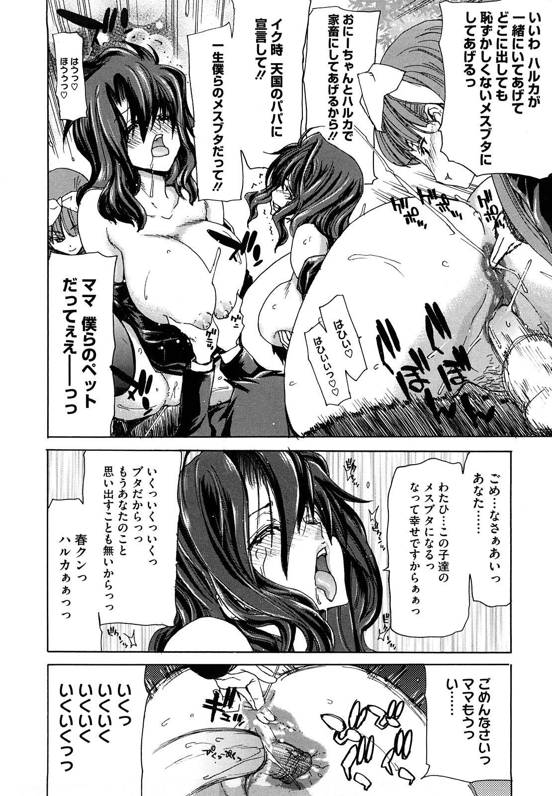 Yuugatou 29