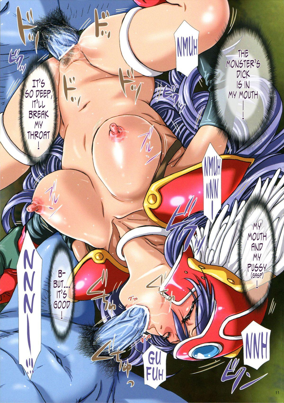 Inran Kyonyuu Senshi - Lechery Big Hooters Soldier 10