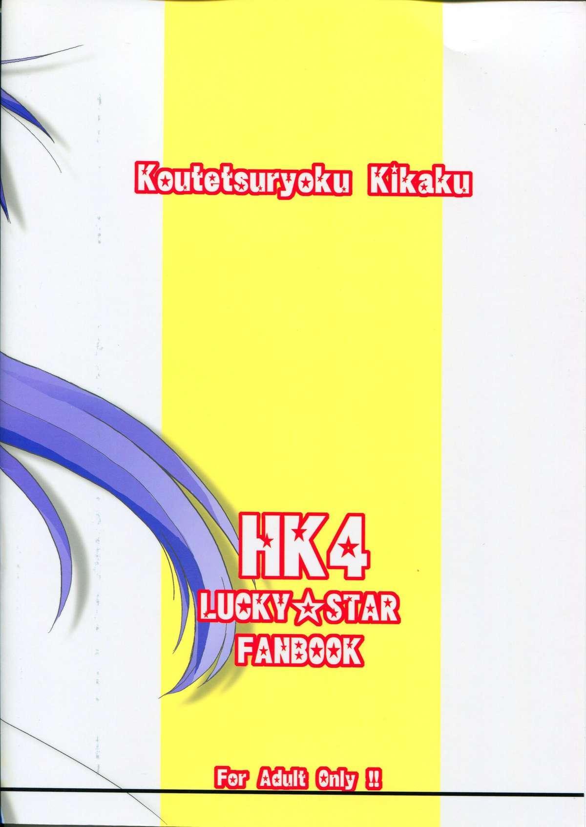 HK4 2