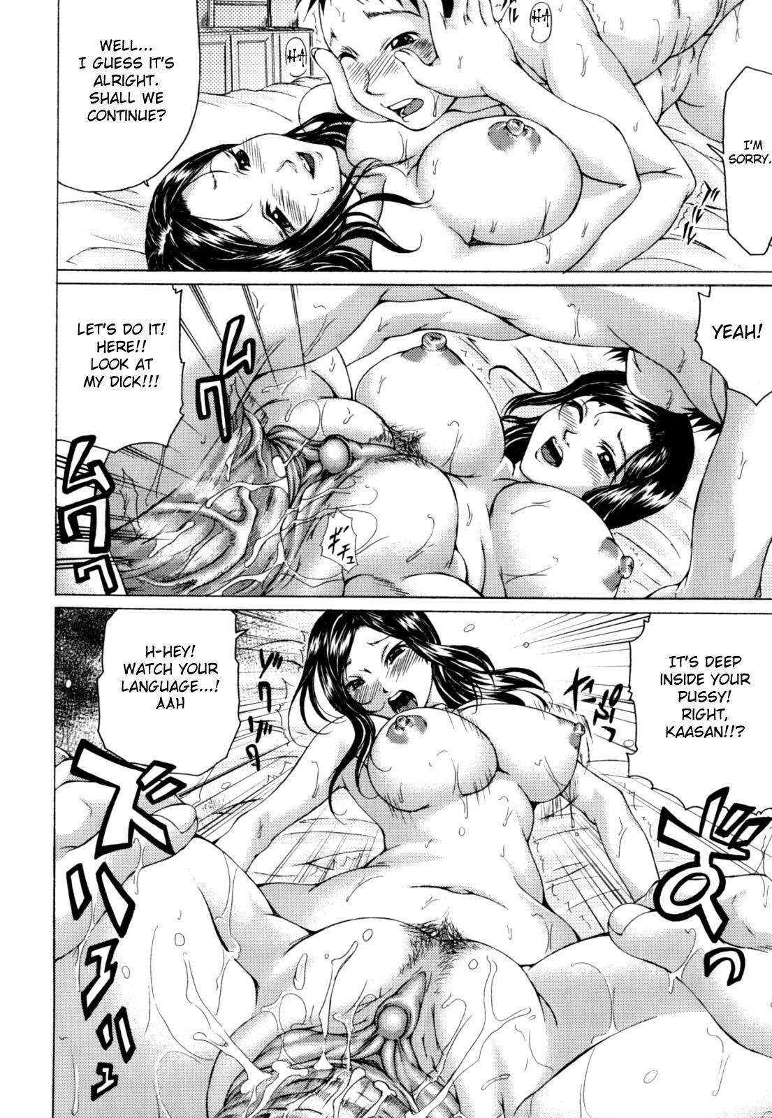 Kazoku no Joukei | A Family Scene 11