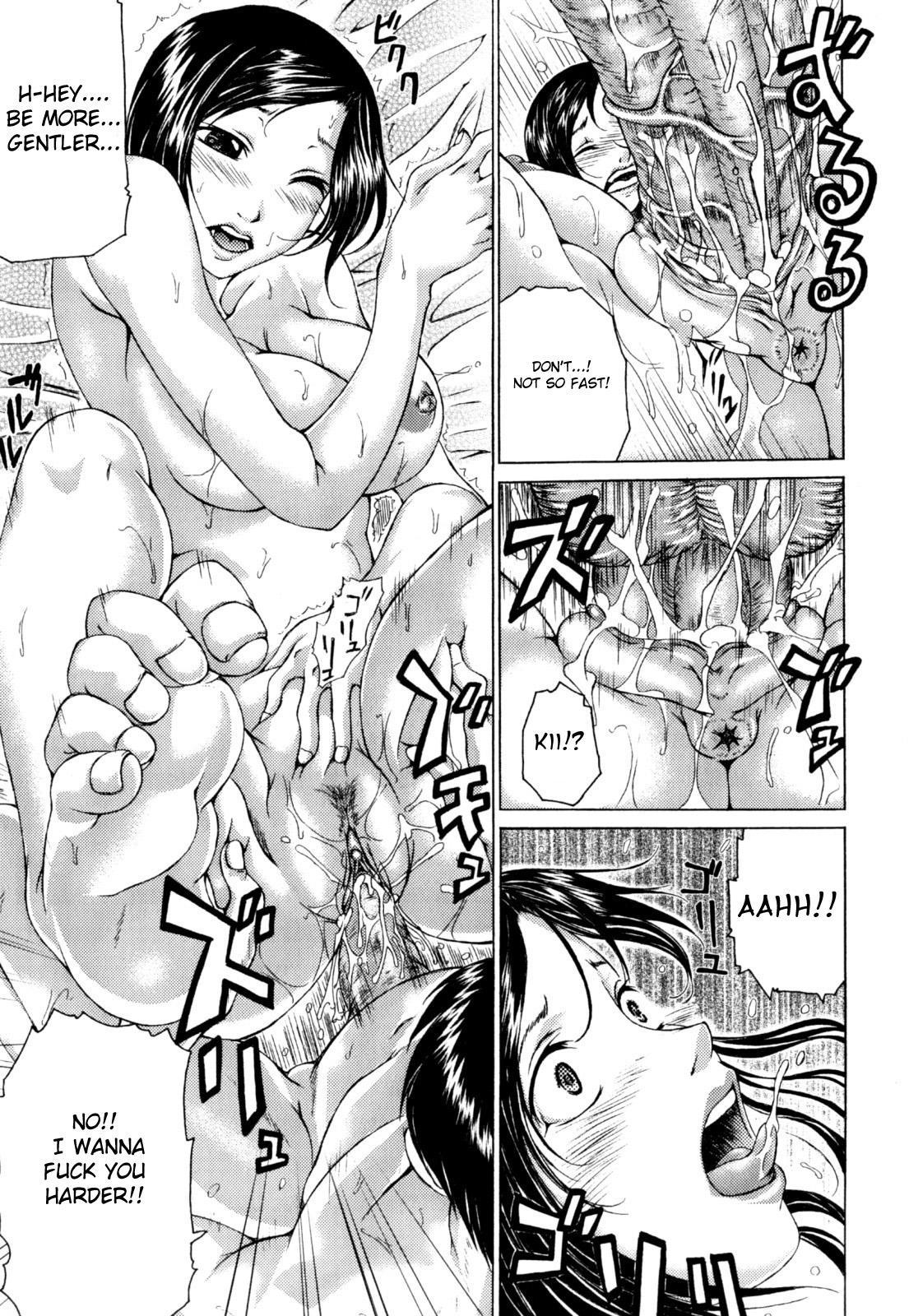 Kazoku no Joukei | A Family Scene 12