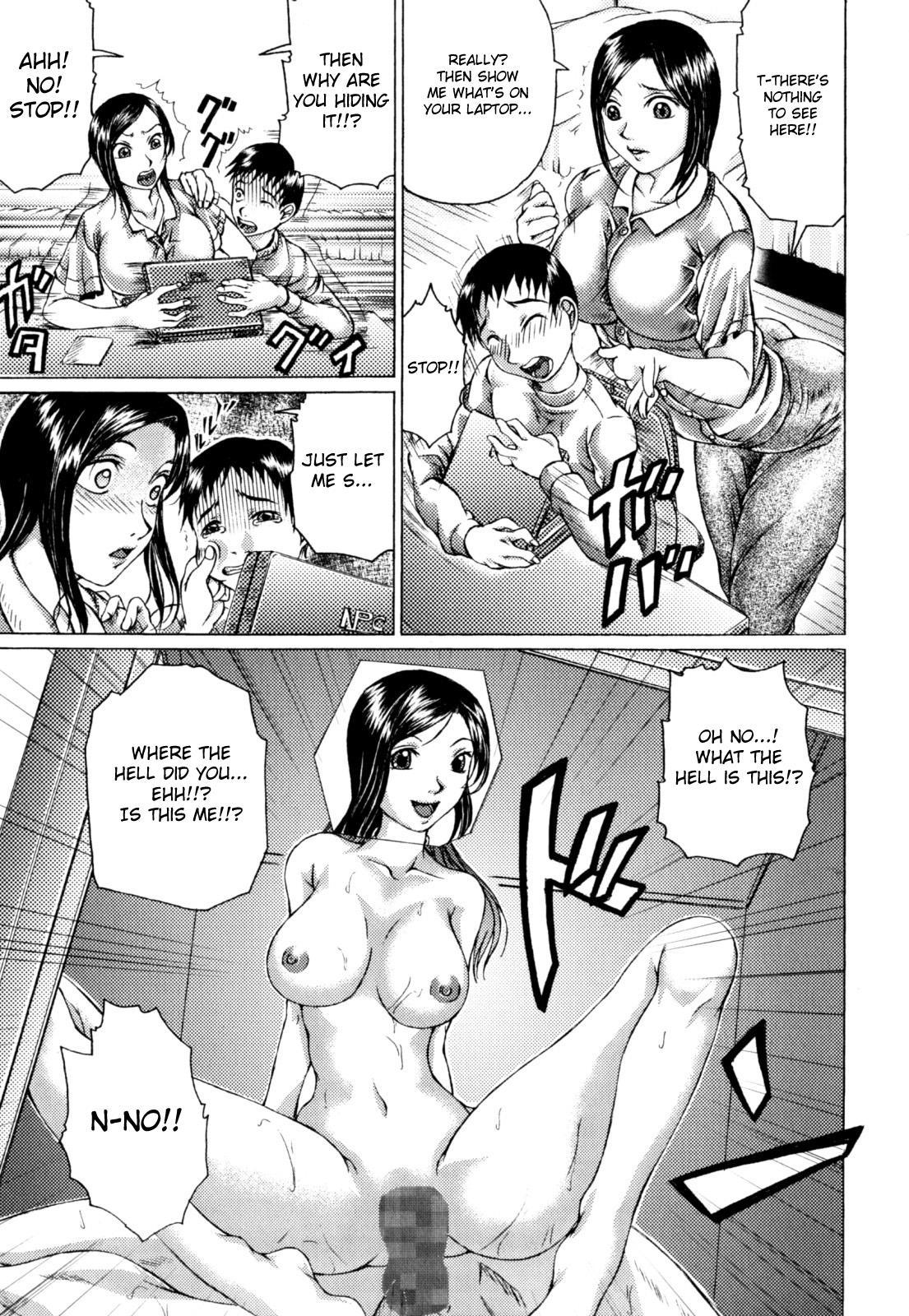 Kazoku no Joukei | A Family Scene 2
