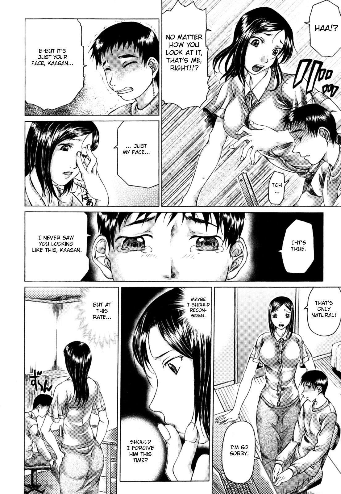 Kazoku no Joukei | A Family Scene 3