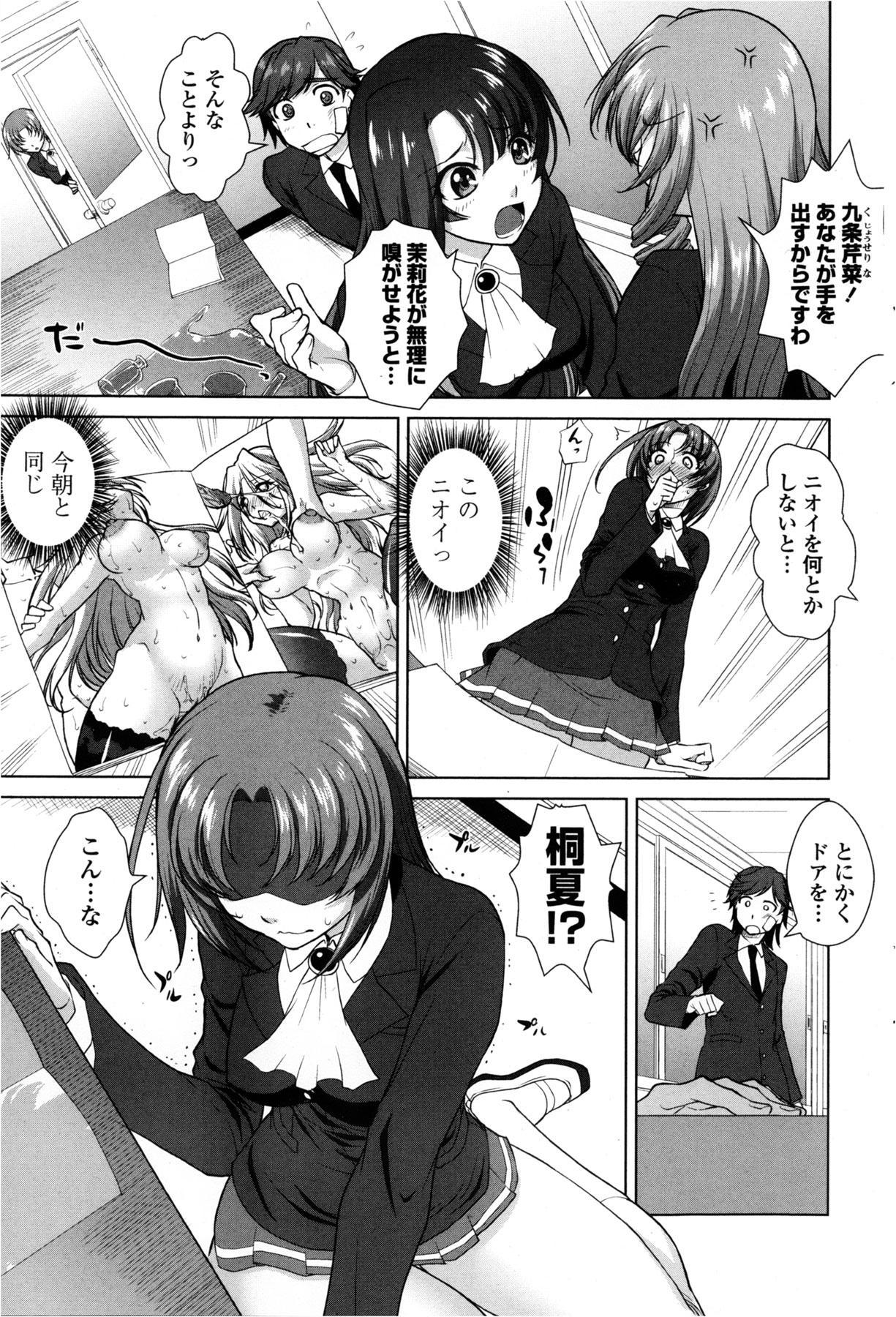 COMIC Penguin Club Sanzokuban 2013-02 198