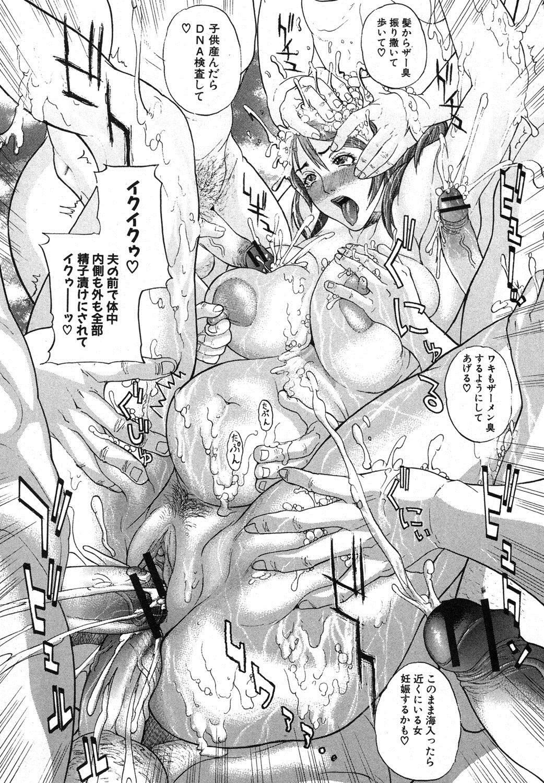 COMIC Shingeki 2012-11 210