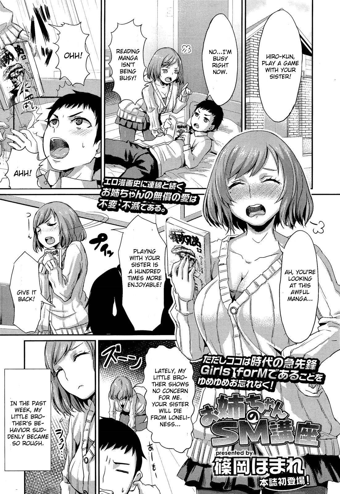 [Shinooka Homare] Onee-chan no SM Kouza | Onee-chan's S&M Lecture (Girls forM Vol. 02) [English] [CGrascal] 0