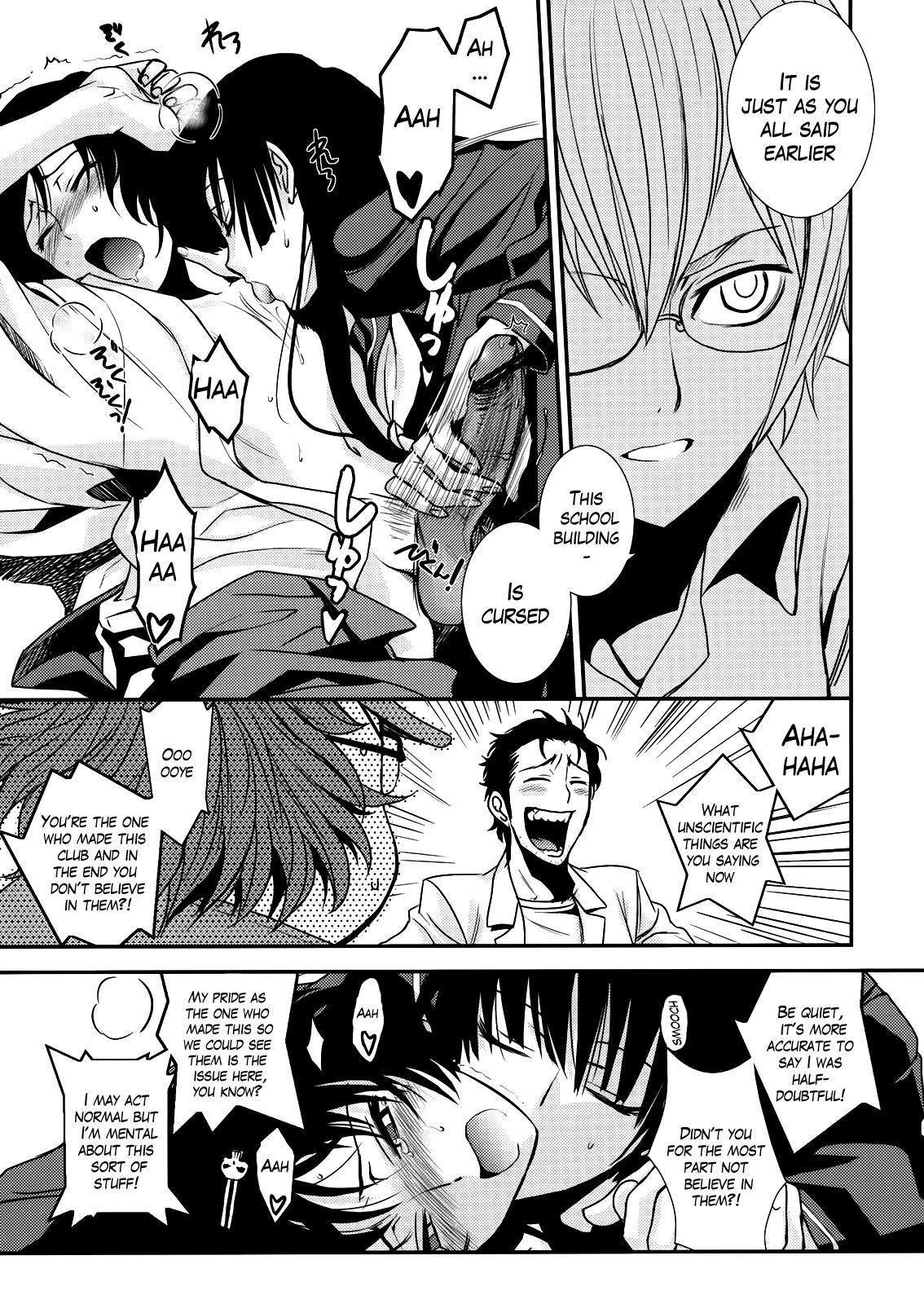 Hontou ni Atta Kowai Hanashi   It Really Was There! A Scary Story 13