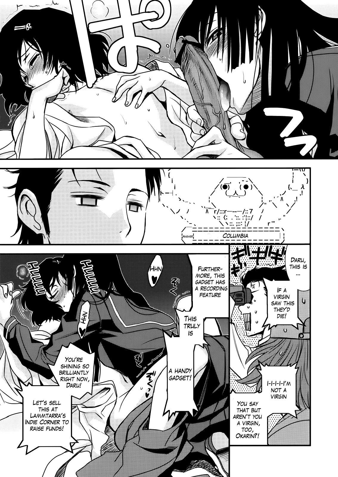 Hontou ni Atta Kowai Hanashi   It Really Was There! A Scary Story 16