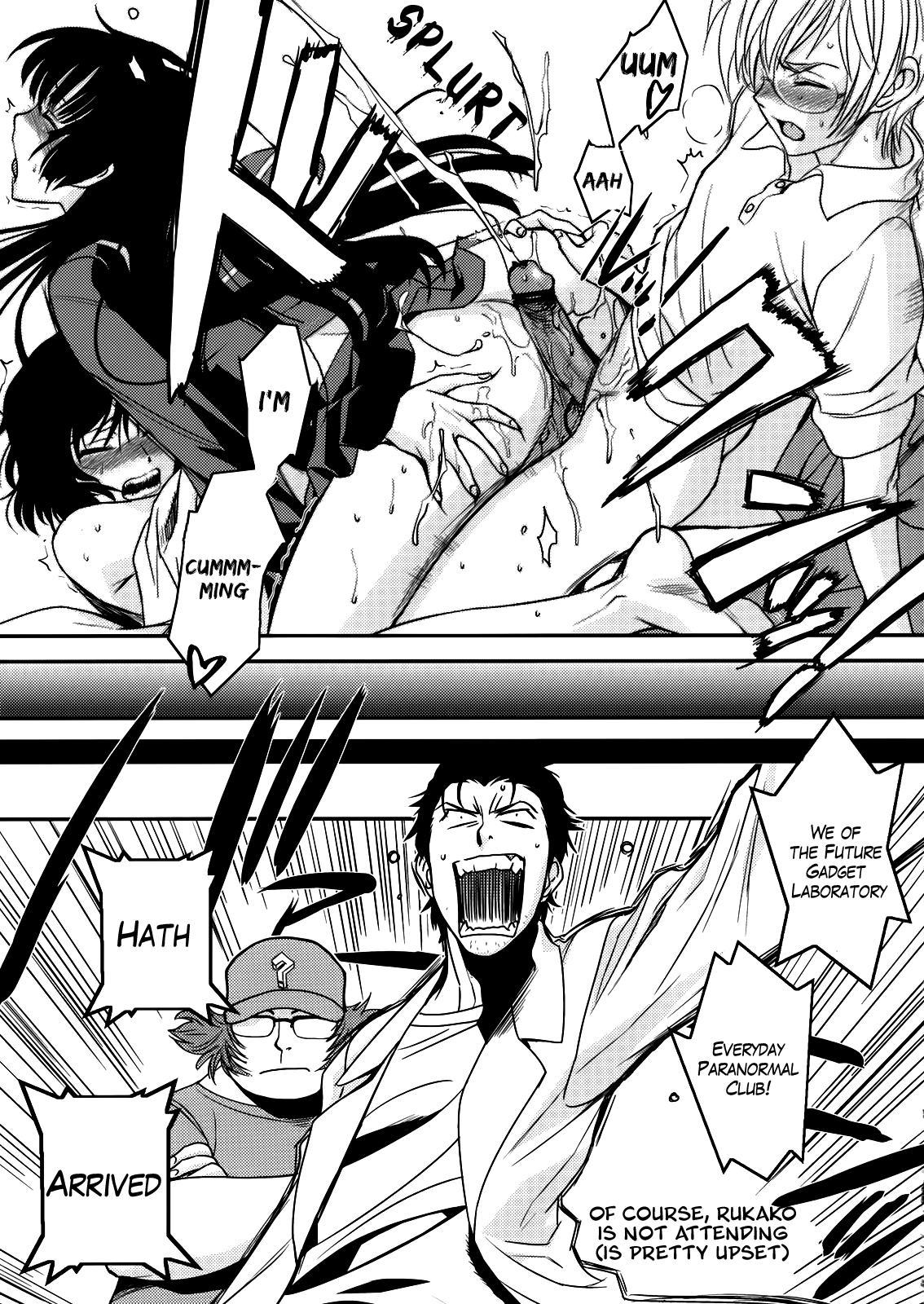 Hontou ni Atta Kowai Hanashi   It Really Was There! A Scary Story 21