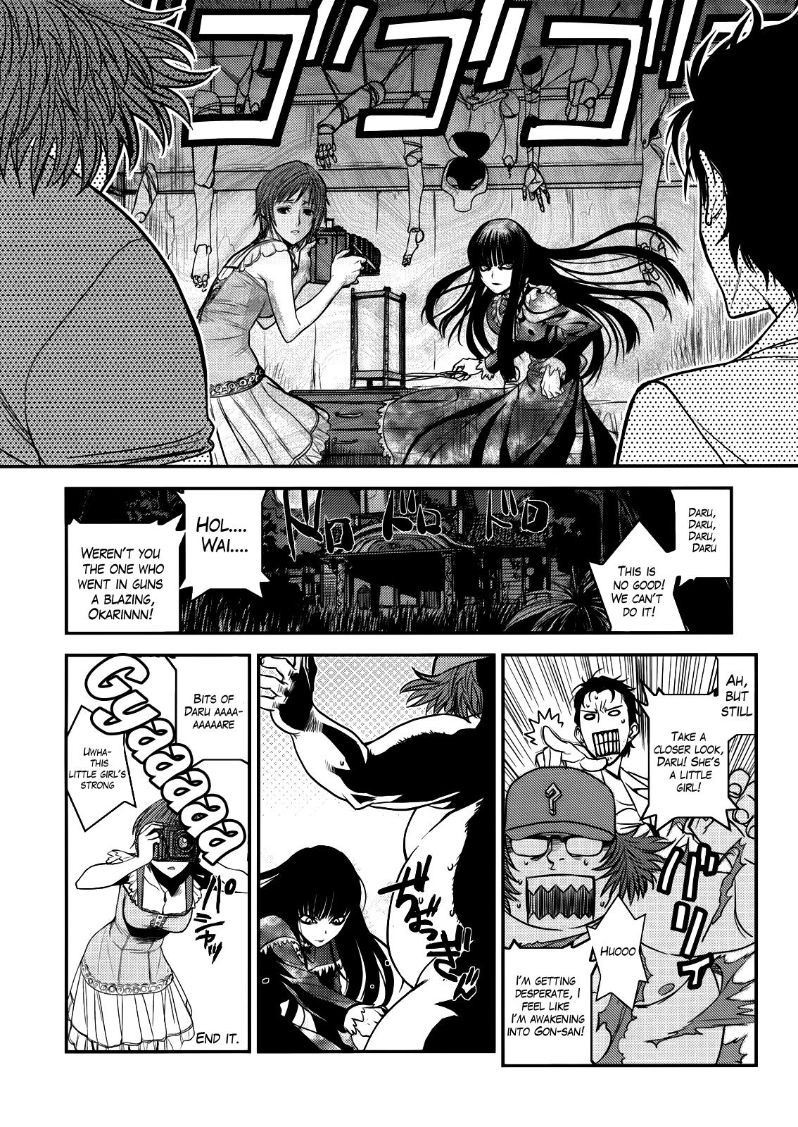Hontou ni Atta Kowai Hanashi   It Really Was There! A Scary Story 22