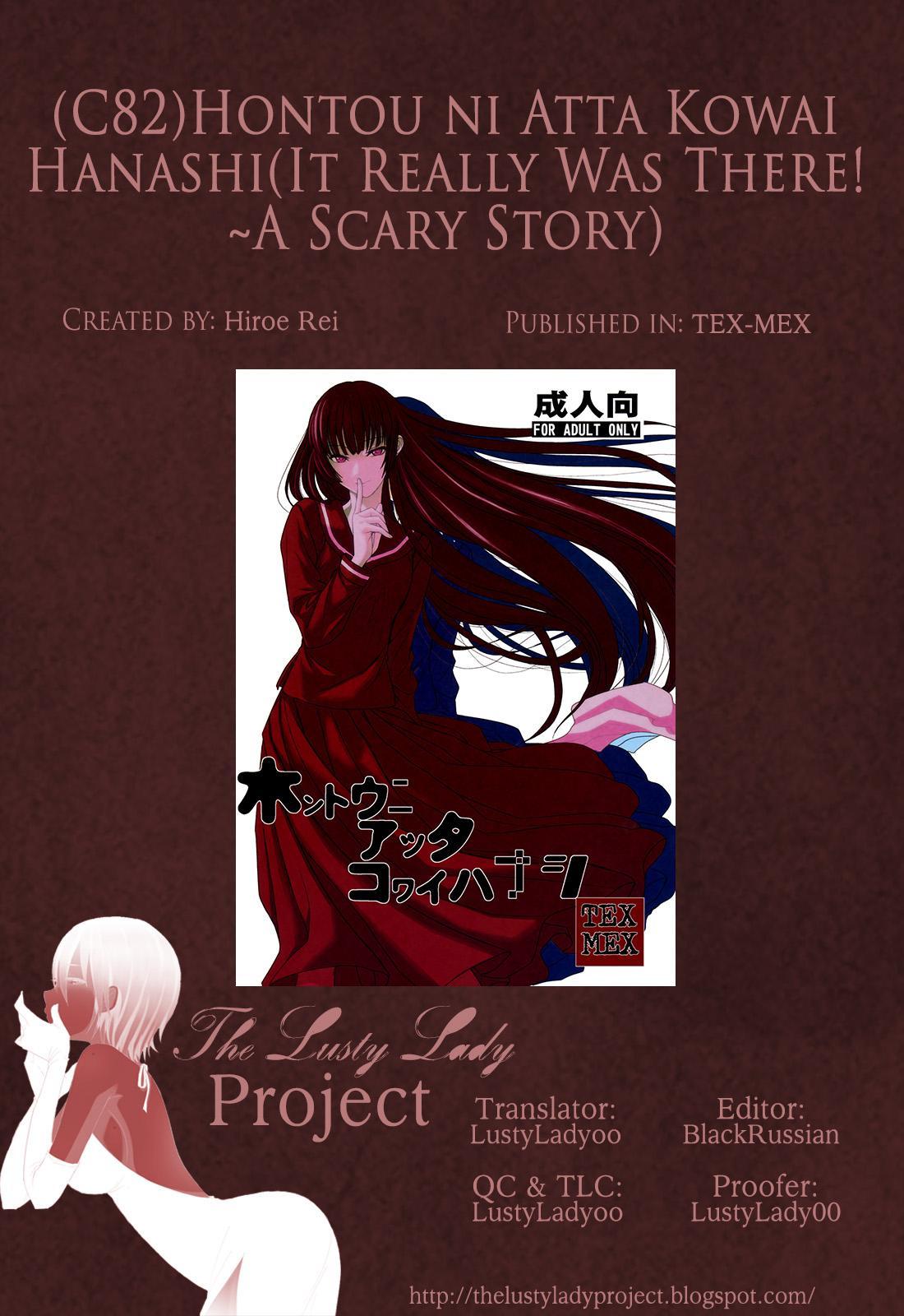 Hontou ni Atta Kowai Hanashi   It Really Was There! A Scary Story 31