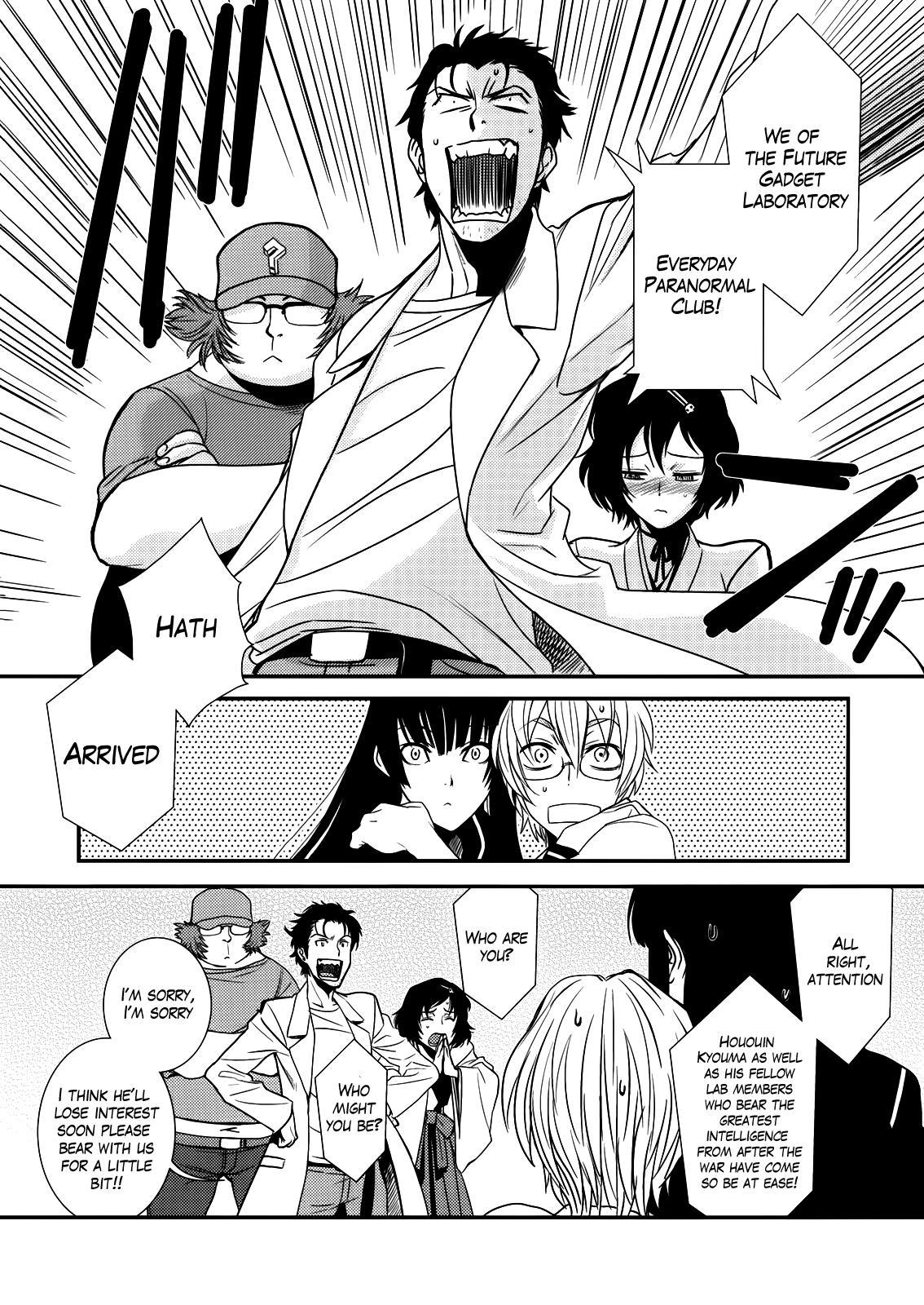 Hontou ni Atta Kowai Hanashi   It Really Was There! A Scary Story 4