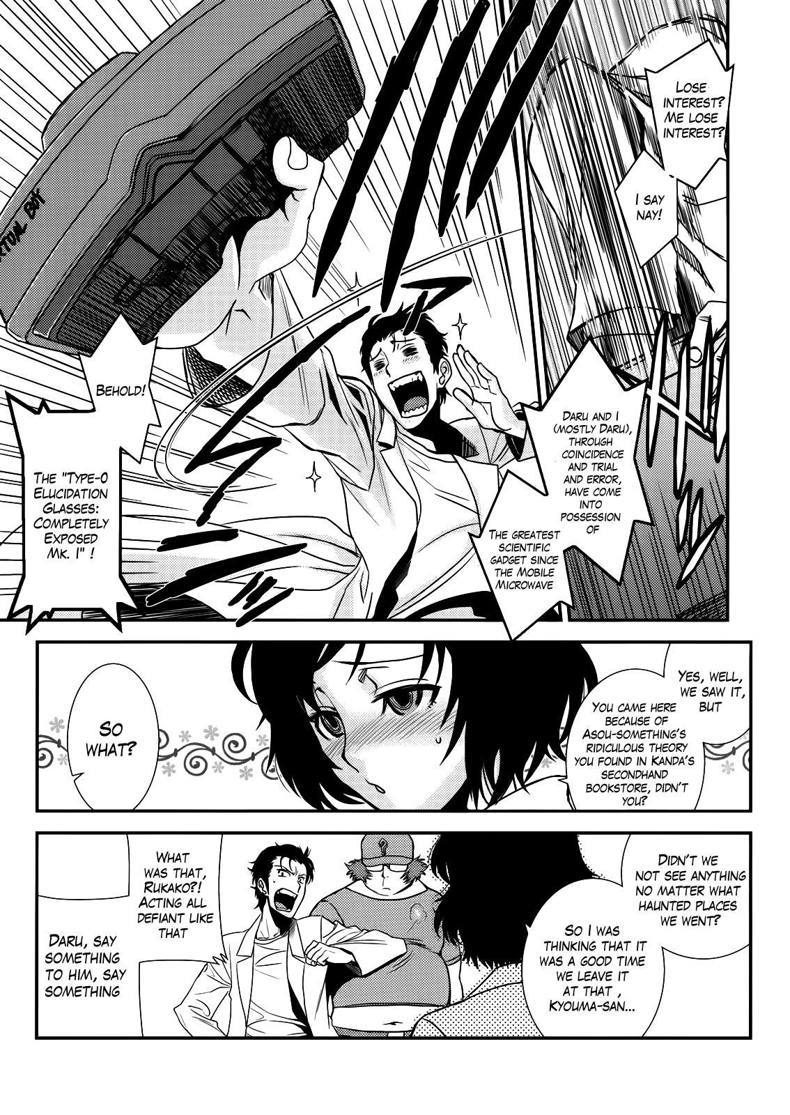Hontou ni Atta Kowai Hanashi   It Really Was There! A Scary Story 5