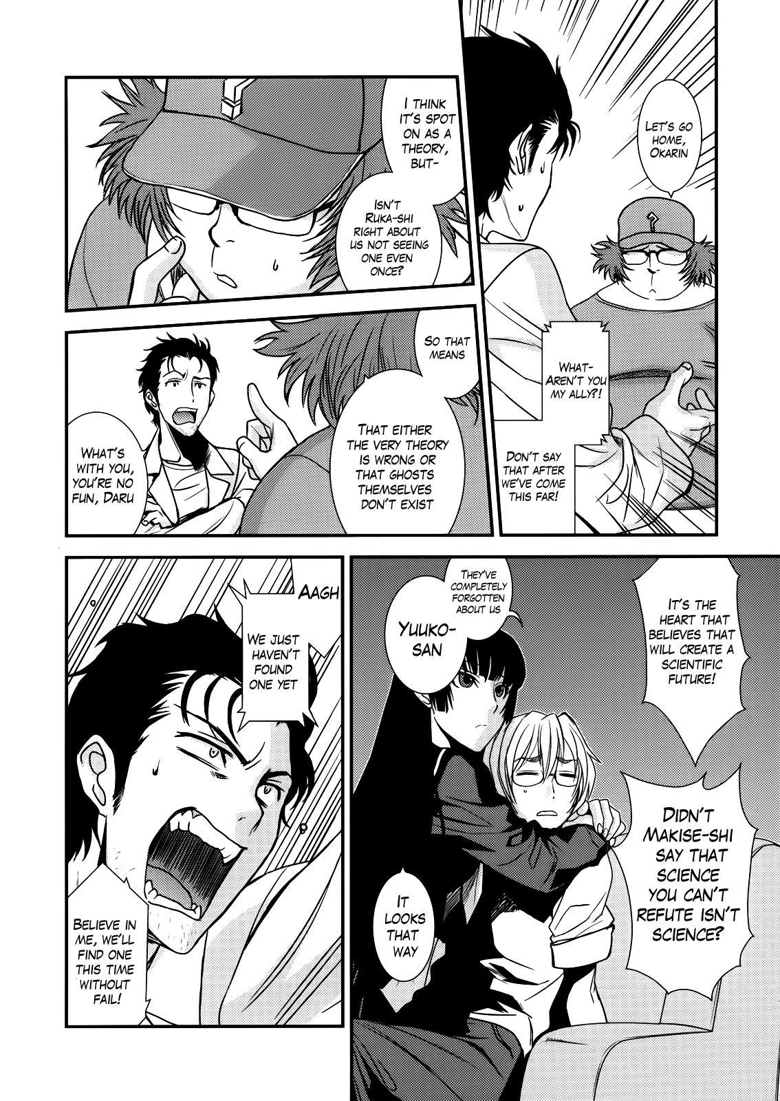 Hontou ni Atta Kowai Hanashi   It Really Was There! A Scary Story 6