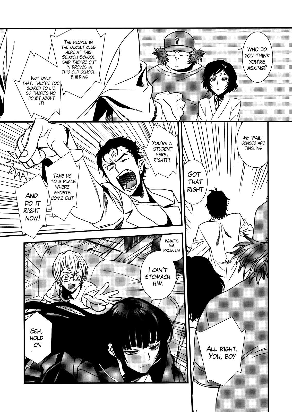Hontou ni Atta Kowai Hanashi   It Really Was There! A Scary Story 7