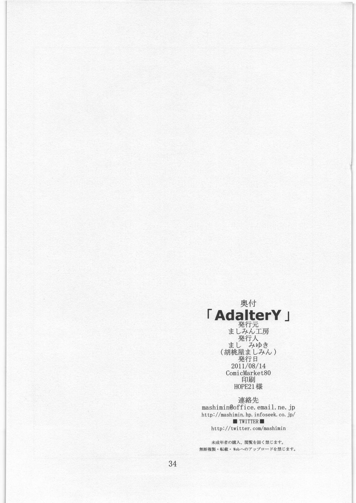 AdalterY 32