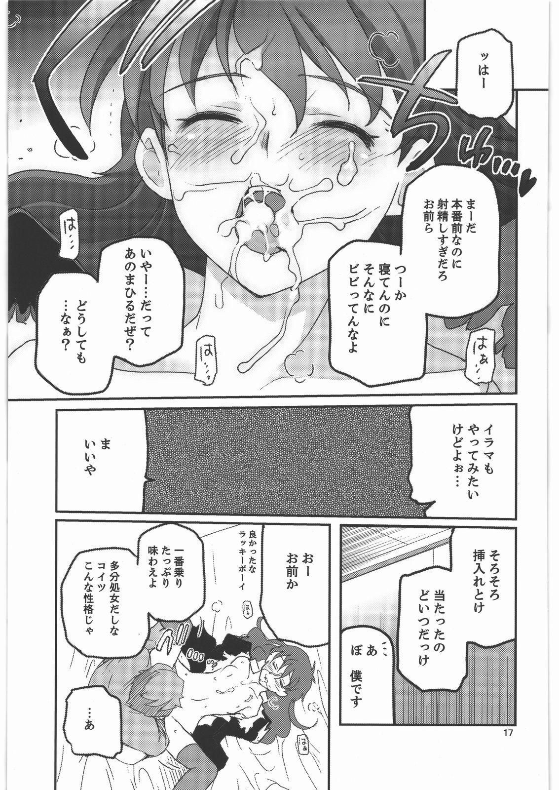 Kamisama Love Dolls 15