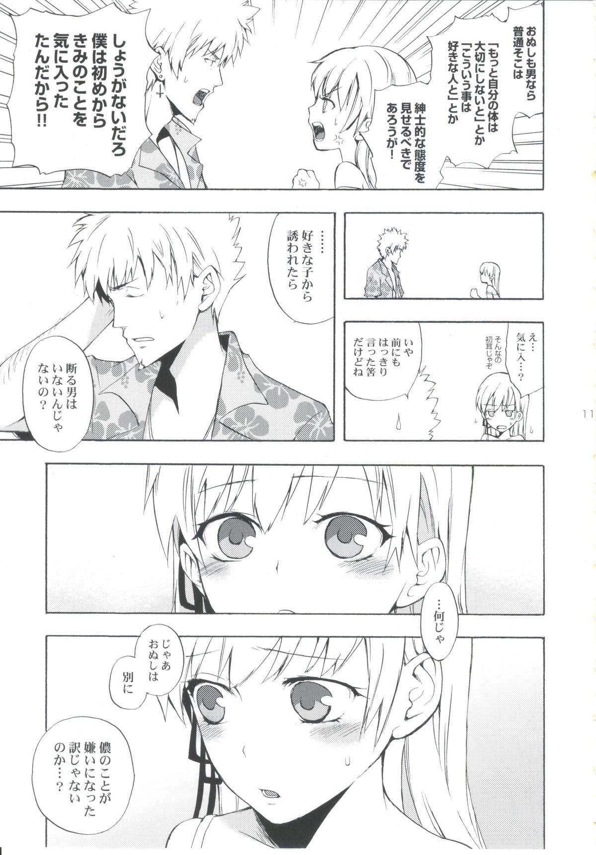 (SC48) [Aa Aishiteru (Taishow)] Oshino-san-chi no Shinobu-chan. Sono 3 (Bakemonogatari) 9