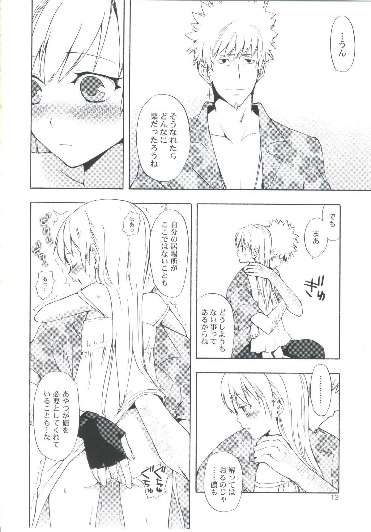 (SC48) [Aa Aishiteru (Taishow)] Oshino-san-chi no Shinobu-chan. Sono 3 (Bakemonogatari) 10
