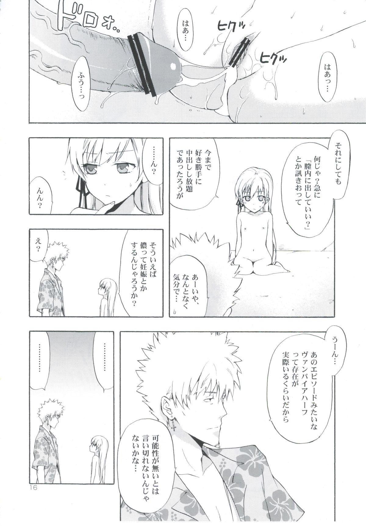 (SC48) [Aa Aishiteru (Taishow)] Oshino-san-chi no Shinobu-chan. Sono 3 (Bakemonogatari) 14