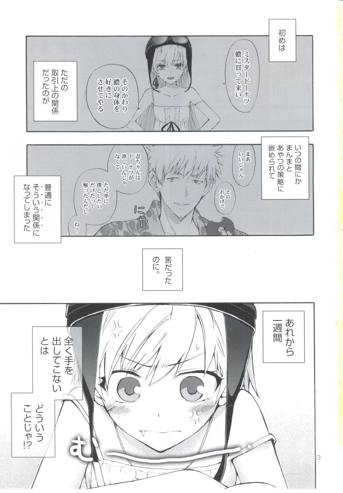 (SC48) [Aa Aishiteru (Taishow)] Oshino-san-chi no Shinobu-chan. Sono 3 (Bakemonogatari) 1