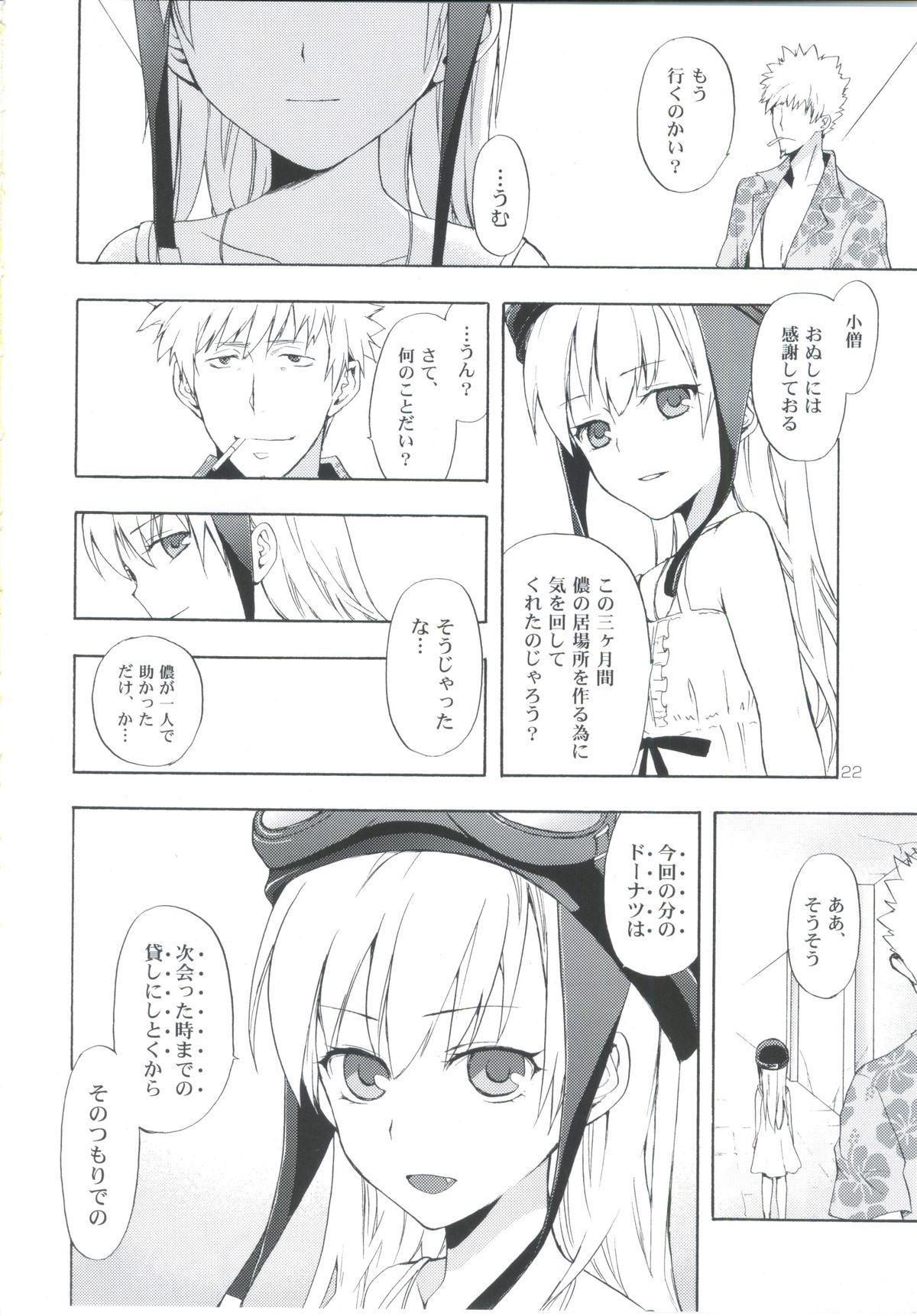 (SC48) [Aa Aishiteru (Taishow)] Oshino-san-chi no Shinobu-chan. Sono 3 (Bakemonogatari) 20