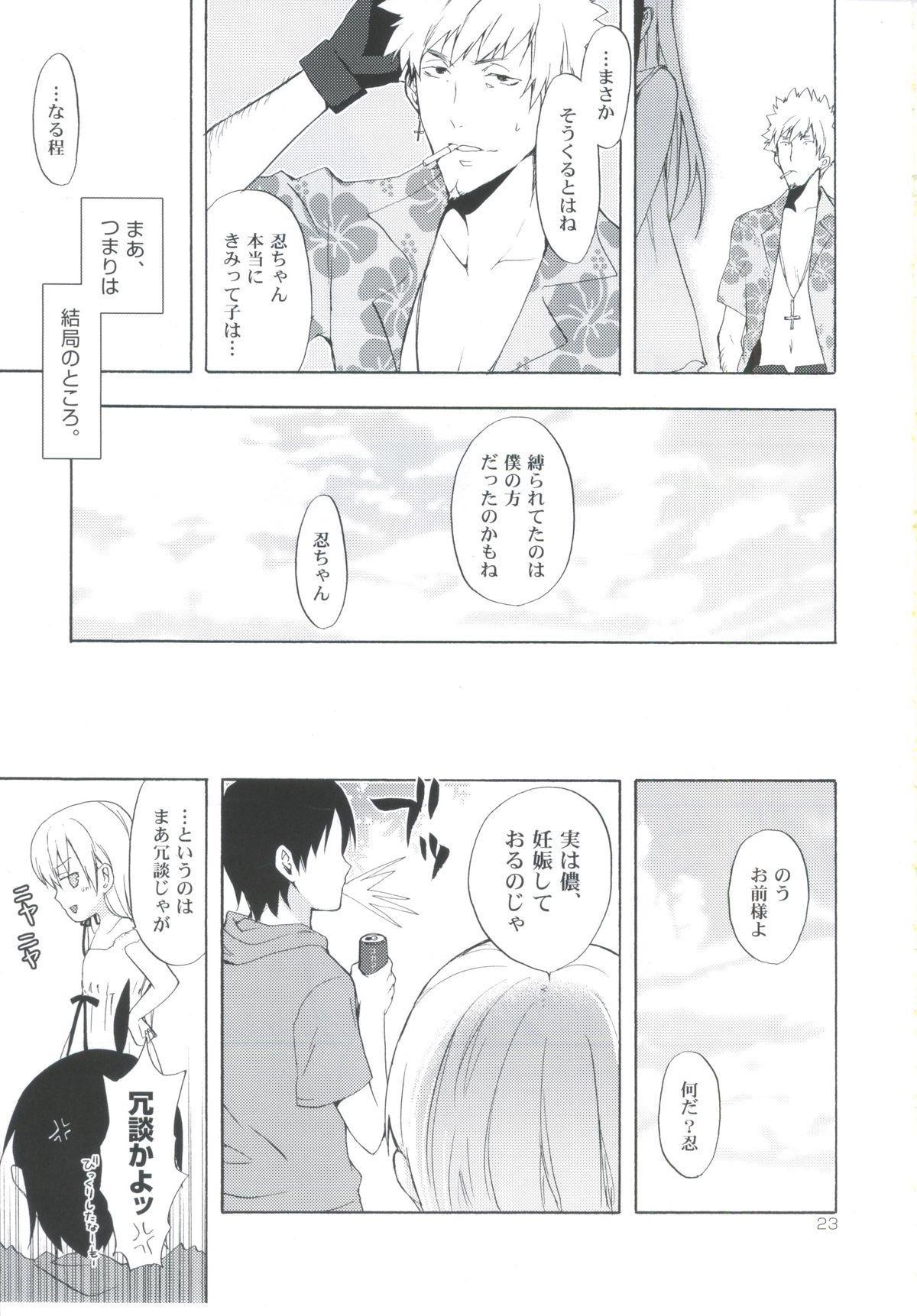 (SC48) [Aa Aishiteru (Taishow)] Oshino-san-chi no Shinobu-chan. Sono 3 (Bakemonogatari) 21