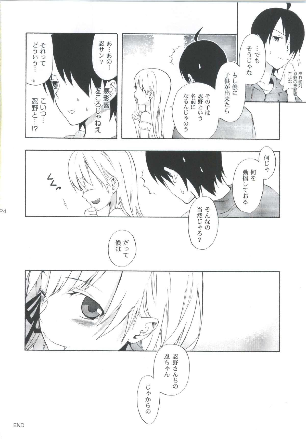 (SC48) [Aa Aishiteru (Taishow)] Oshino-san-chi no Shinobu-chan. Sono 3 (Bakemonogatari) 22