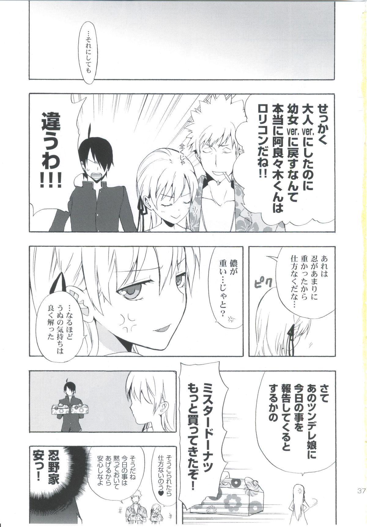 (SC48) [Aa Aishiteru (Taishow)] Oshino-san-chi no Shinobu-chan. Sono 3 (Bakemonogatari) 35