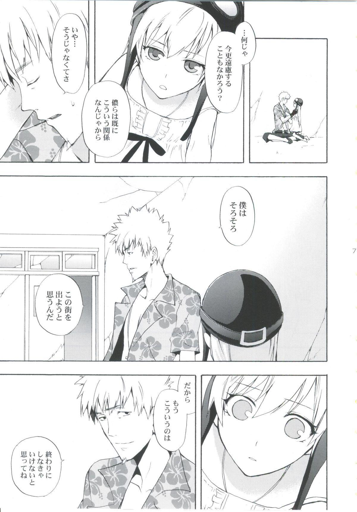 (SC48) [Aa Aishiteru (Taishow)] Oshino-san-chi no Shinobu-chan. Sono 3 (Bakemonogatari) 5