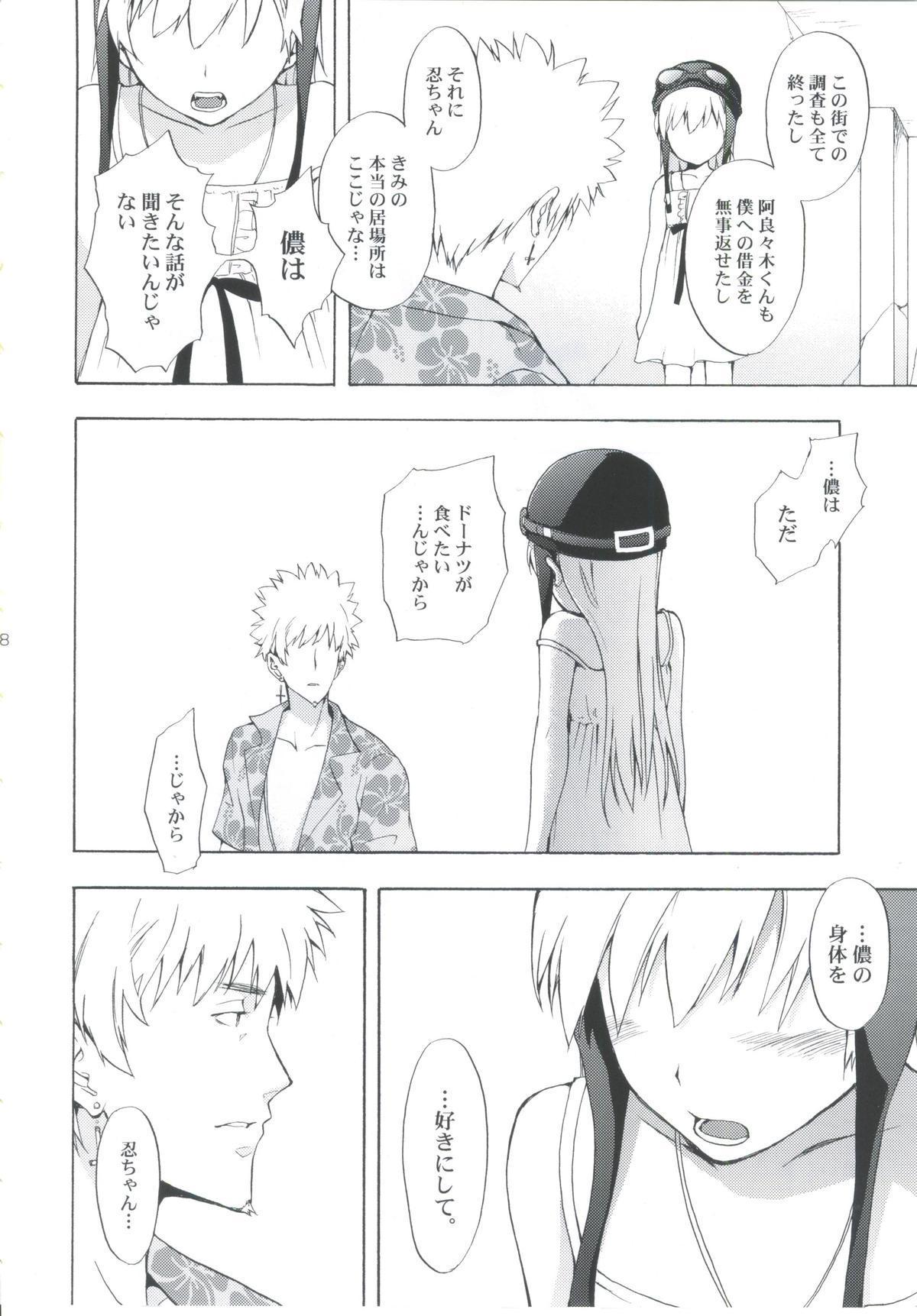 (SC48) [Aa Aishiteru (Taishow)] Oshino-san-chi no Shinobu-chan. Sono 3 (Bakemonogatari) 6