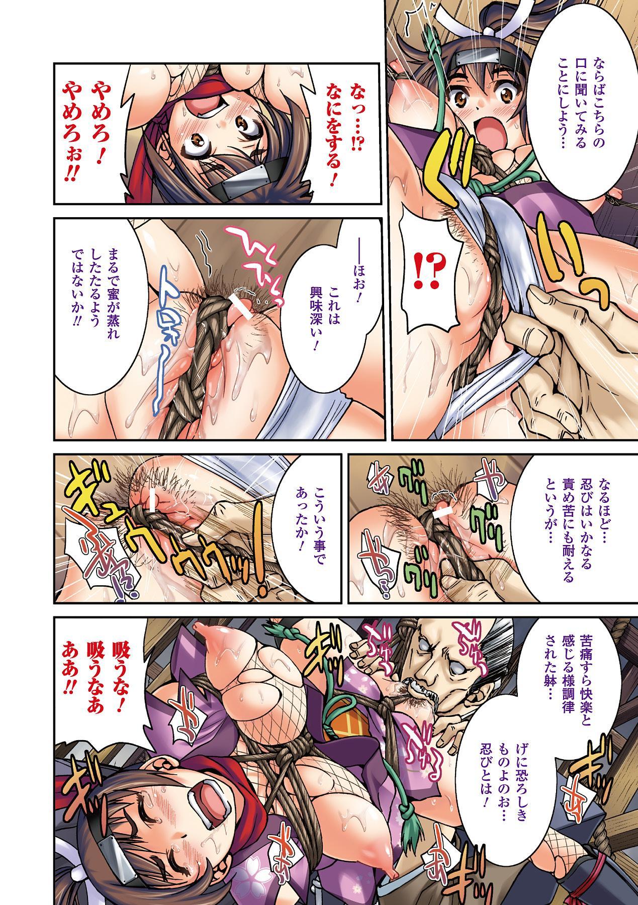 2D Dream Color Comic Collection Vol.2 31