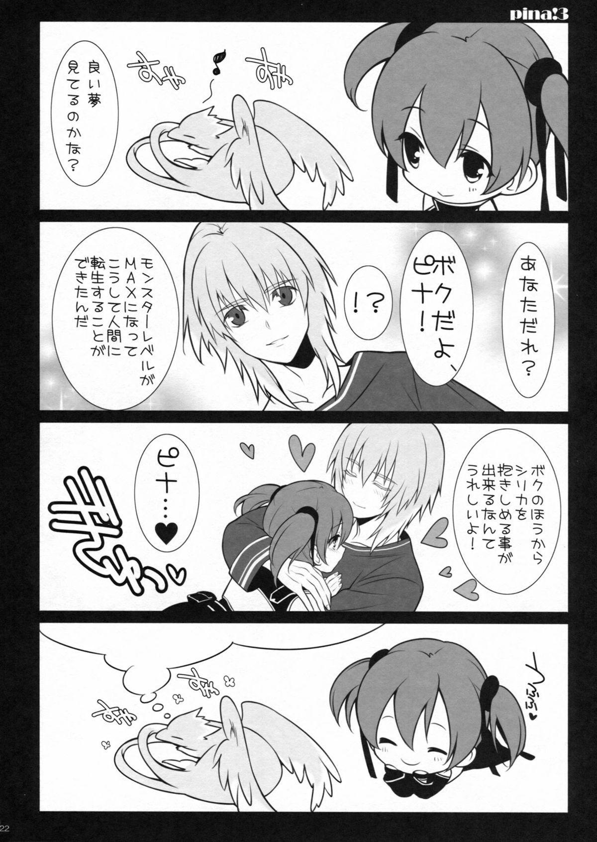 Oniichan niwa Himitsu. 20