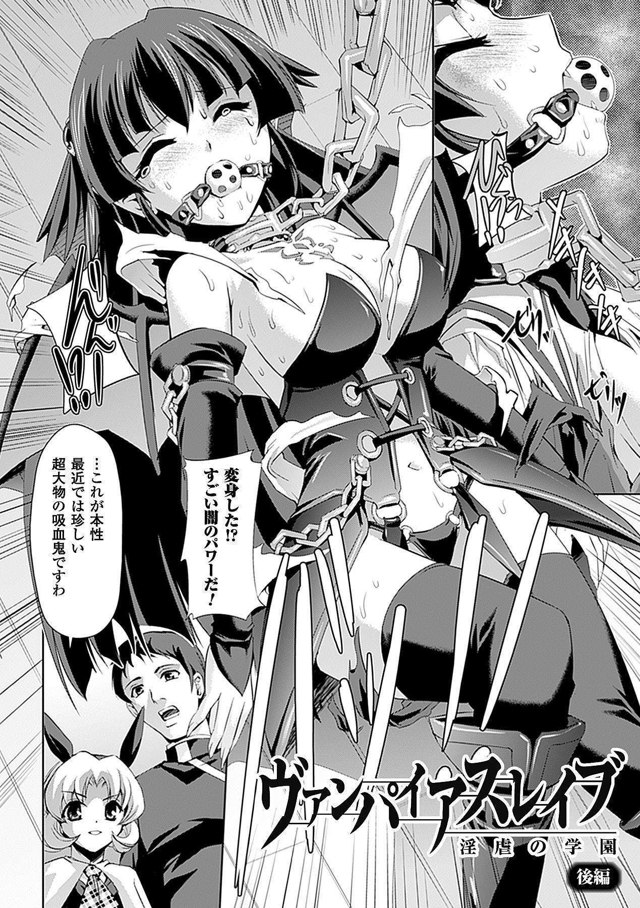 Shirayuri no Kenshi 145