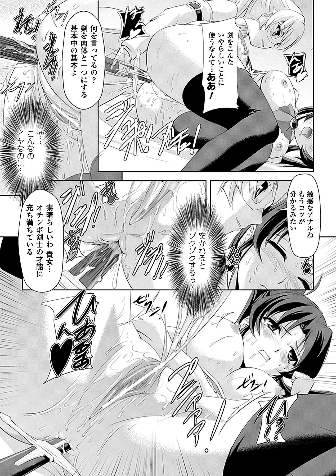 Shirayuri no Kenshi 38