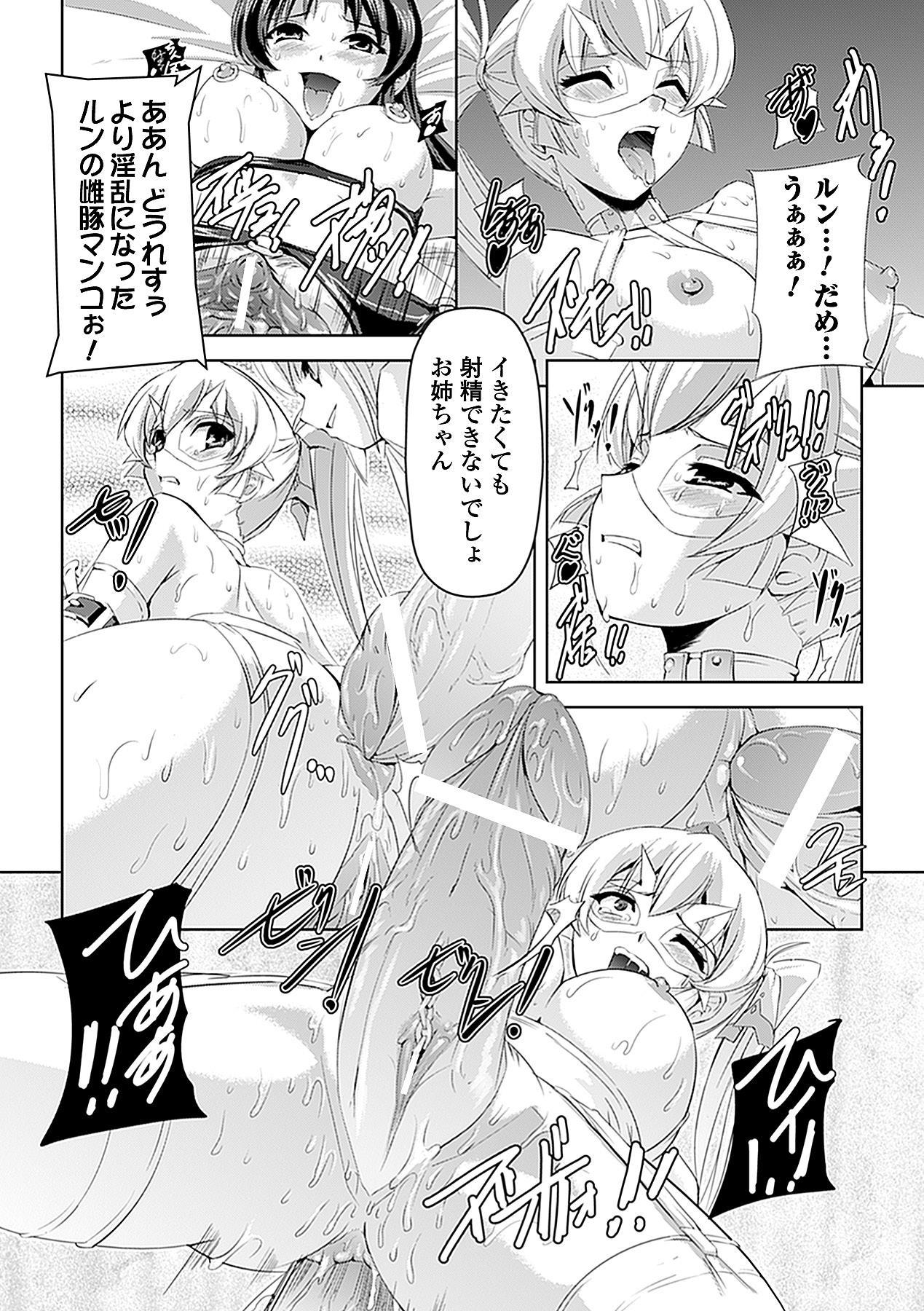 Shirayuri no Kenshi 57